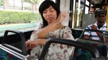 2/19: Qigong series: SLUGGISH by Ann Kaneko